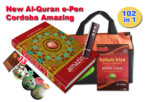 New Al-Quran e-Pen Cordoba Amazing 102 in1
