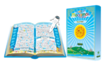 Al-Quran e-Pen Al-Qolam Maqamat for Kids